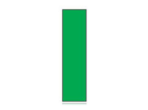 Fita Em Folha Colorida Verde 3mm