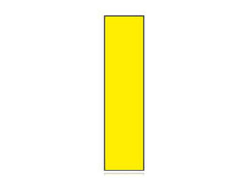 Fita Em Folha Colorida Amarela