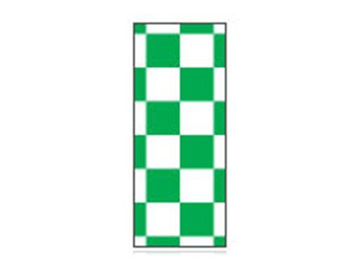 Fita Em Folha Colorida Branco-Verde 6mm