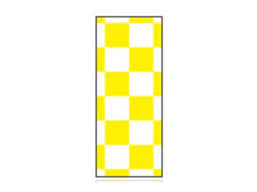 Fita Em Folha Colorida Branco/Amarelo 6mm