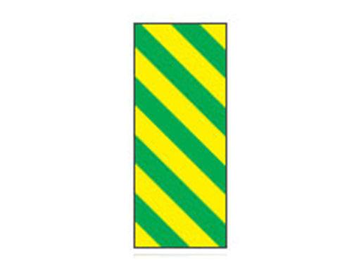 Fita Em Folha Colorida Amarelo/Verde Listrado 6mm