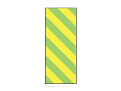 Fita Em Folha Colorida Amarelo/Verde Limão Listrado