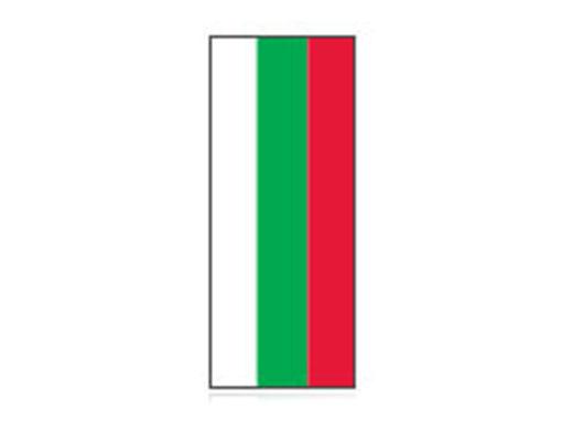Fita Em Folha Colorida Branco/Verde/Vermelho 6mm